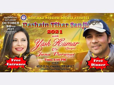 Dashain Tihar Sanjh 2021 with  Yash Kumar & Juna Prasai
