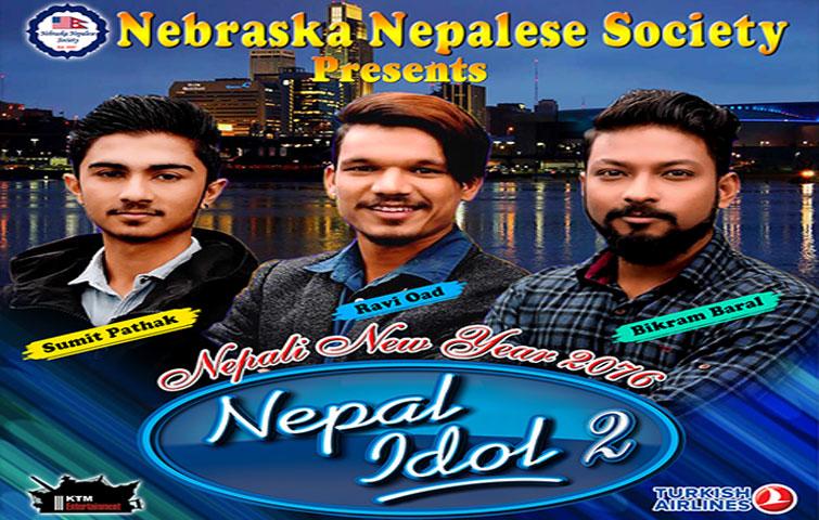 """""""Nepali New Year Dhamaka 2076"""" has been postponed"""